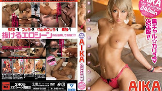 HODV-21225 AIKA Best 4 Hours