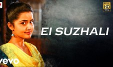 Ei Suzhali new song movie Kodi Song Best Tamil movie Kodi Song 2017