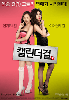 Calendar Girl (2016) Korean Movie Sub Indo