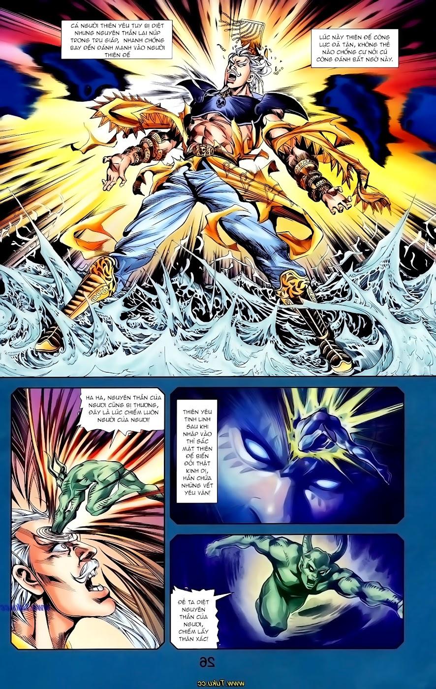 Cơ Phát Khai Chu Bản chapter 116 trang 13