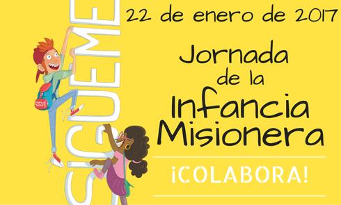 Colabora con Infancia Misionera