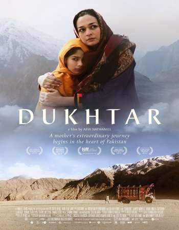 Poster Of Dukhtar 2015 Pakistani 720p WEBRip ESubs Watch Online Free Download downloadhub.net