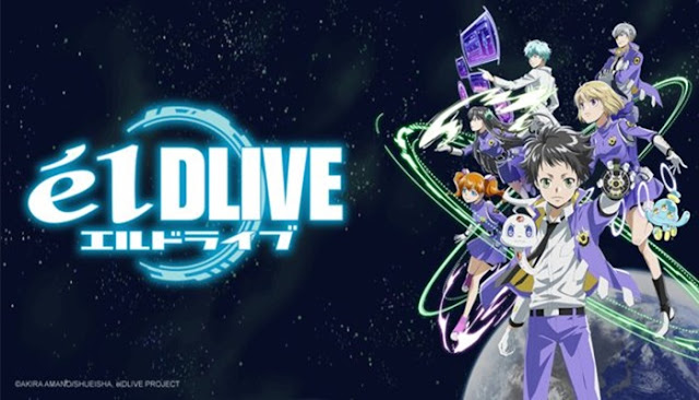 Download elDLIVE Subtitle Indonesia [Batch]
