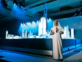 Nakheel Tower Introduction