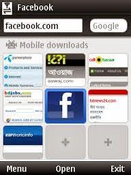 تشغيل انترنت ميديتل مجانا على هواتف أندرويد android opera mini imedia handler