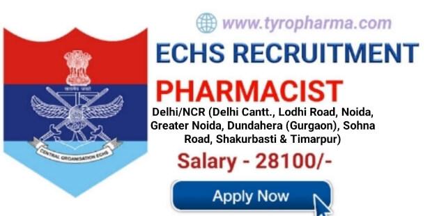 ECHS Pharmacist Recruitment - Pharmacist job at Ex-Servicemen Contributory Health Scheme Delhi/NCR