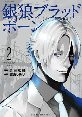 銀狼ブラッドボーン 第01-02巻 [Ginro Blood Bone vol 01-02] rar free download updated daily