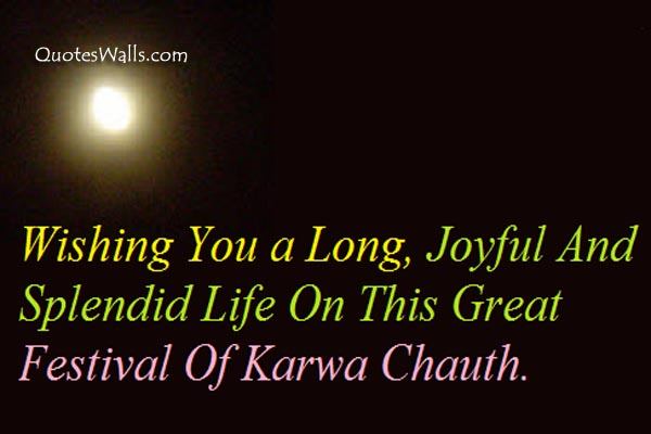 karva chauth of wallpapers 2016