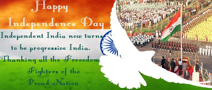 Marvelous Happy Indian Independence Day 2017 Awesome Design