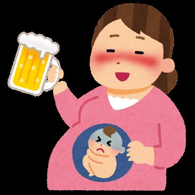 妊娠中にお酒を飲む女性のイラスト
