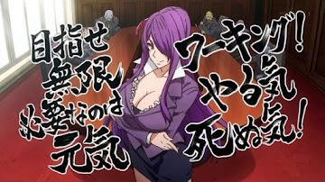 Meikyuu Black Company Episode 2