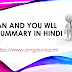 You can and you will by Joel Osteen book summary in hindi