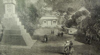 仏教伽藍が建つ鶴岡八幡宮