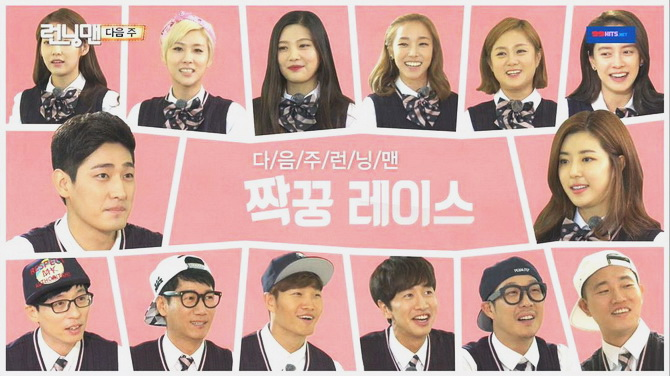 running man ep 31 eng sub 720p video