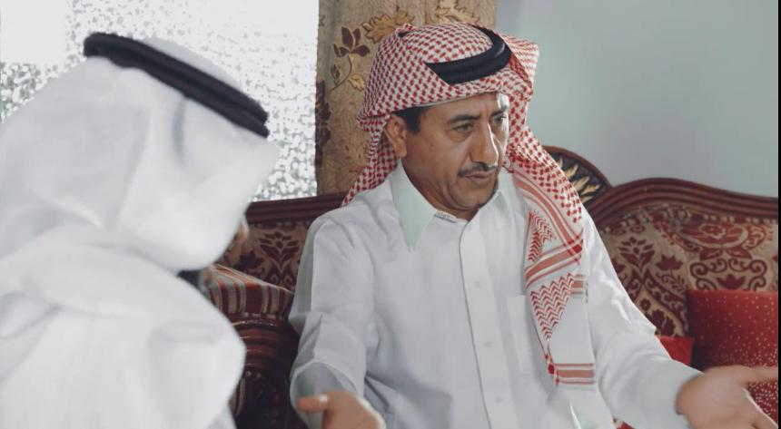 مسلسلات رمضان 2016 مسلسل