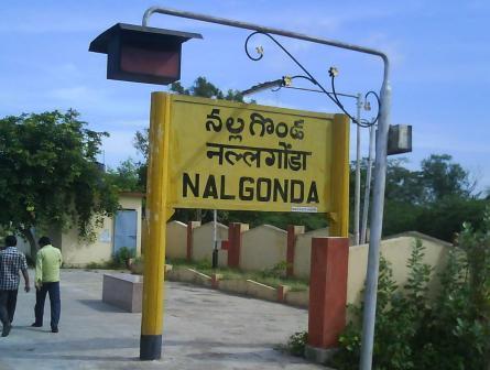 Trains form Nalgonda Railway Station