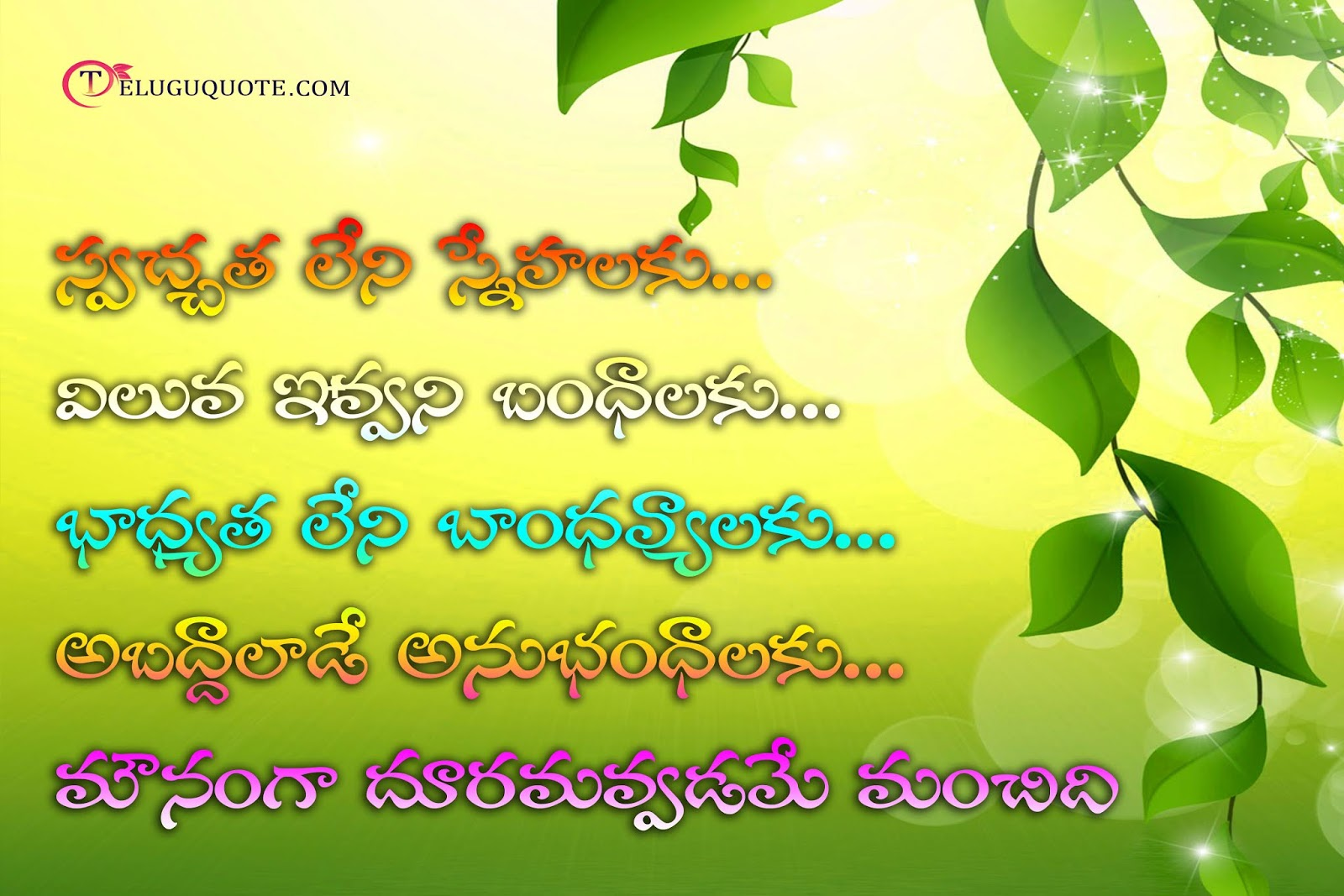 Friendship Quotations In Telugu Telugu Quotes