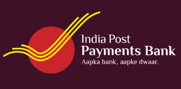 What is IPPB Indian post payment bank? हम इसका उपयोग कैसे करे