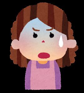 おばさんの表情のイラスト「焦った顔」