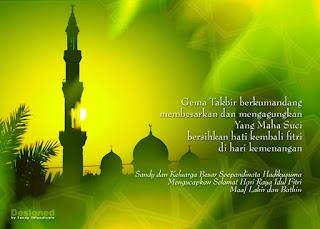 Kartu Ucapan Selamat Hari Raya Idul Fitri 2016 Terbaru 00012