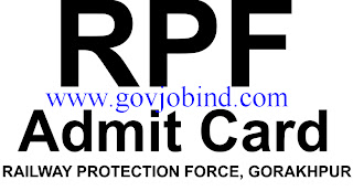 Gorakhpur Constable Admit Card 2018 / Call letter RPF