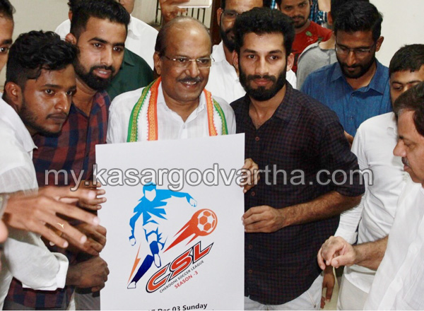 Kerala, News, released, P.K Kunhalikkutti, Cherooni Soccer league logo released.