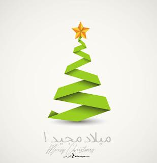 بوستات عيد الميلاد المجيد 2019