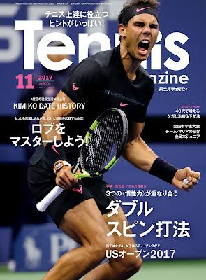 月刊テニスマガジン 2017年11月号 raw zip dl