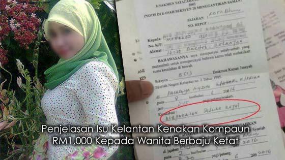 Kisah Sebenar Wanita Berbaju Ketat Di Kelantan Didenda RM1,000