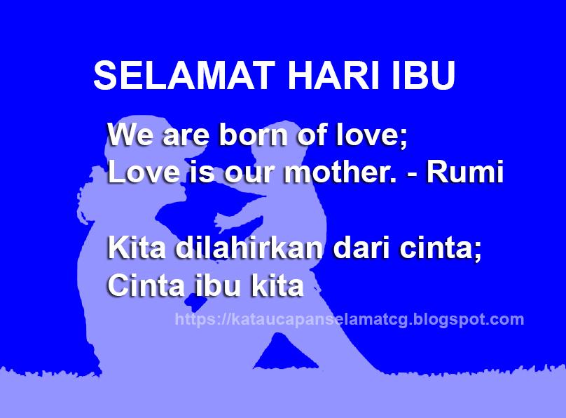Selamat Hari Ibu Inilah Kumpulan Kata Mutiara Dan Ucapan