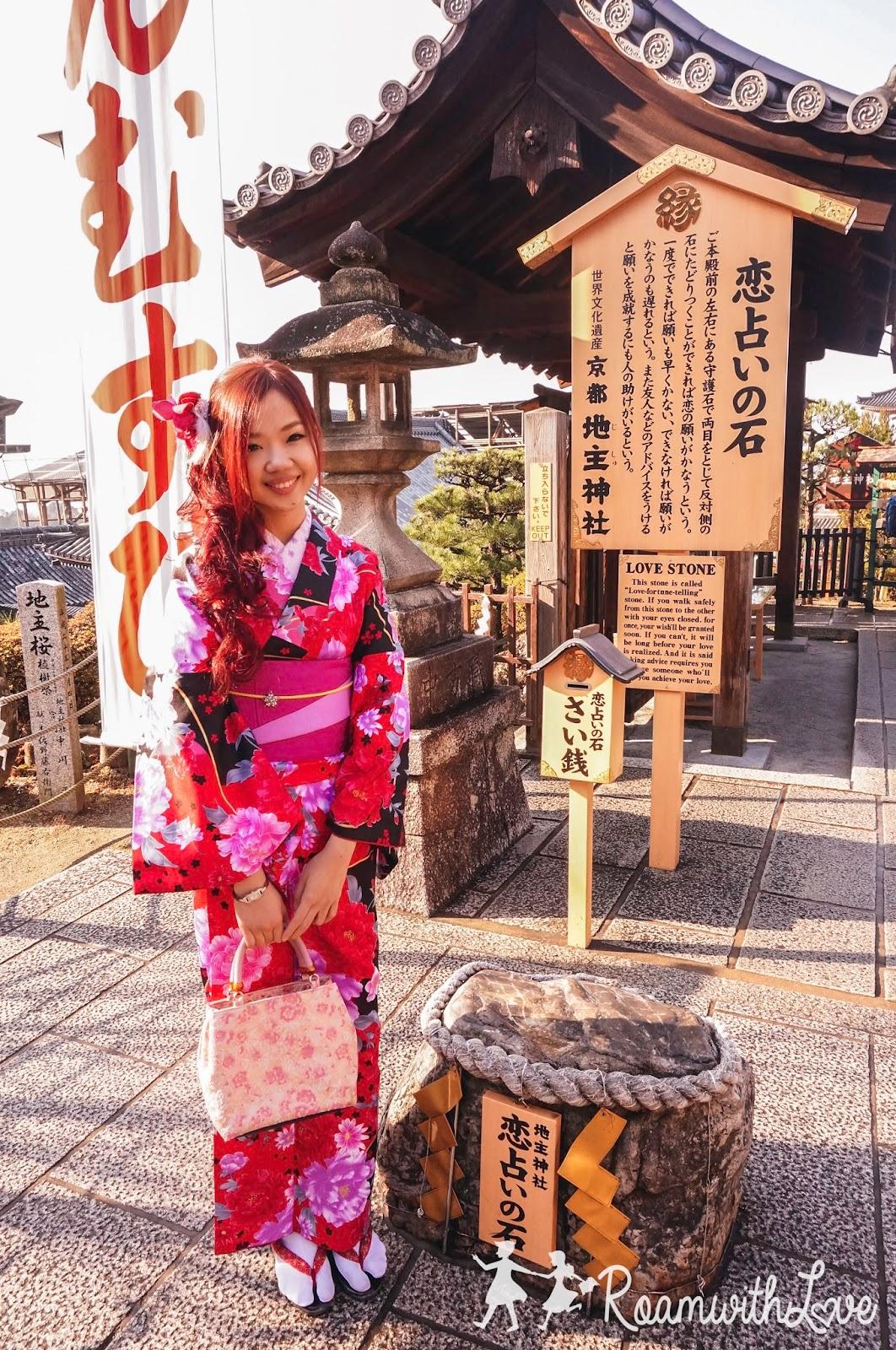 Japan,kyoto,review,เกีนวโต,รีวิว,ทริป,สวีท,ญี่ปุ่น,คันไซ,วัดน้ำใส,คิโยมิซึ,Kiyomizu,Jishu,ศาลเจ้าความรัก