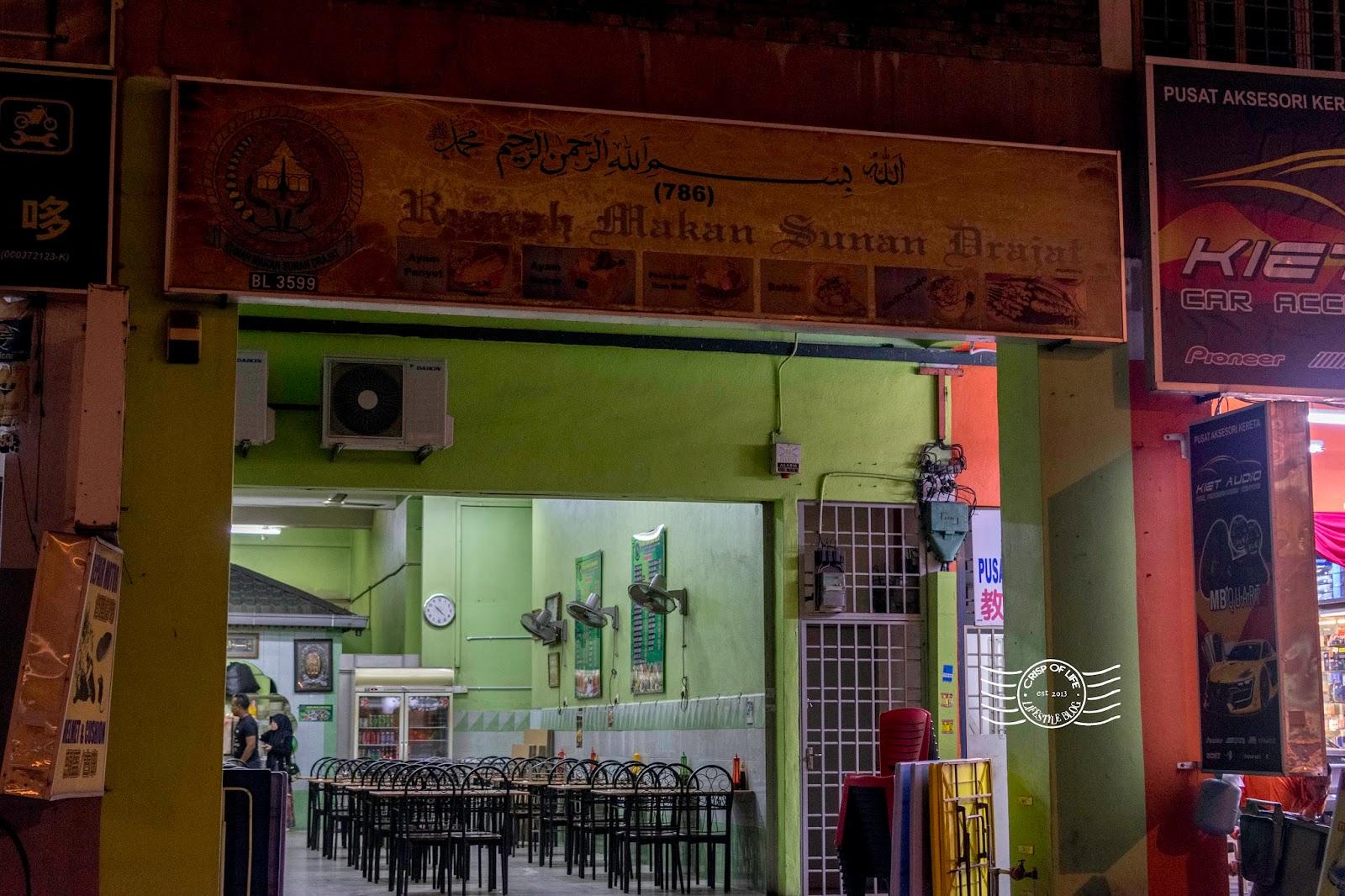 Indonesian Food Relau