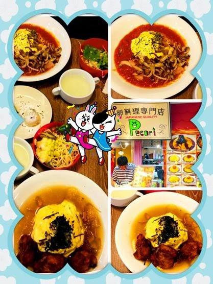 RainbowNomNom ♥ Review: Singapore Food Blog: Pecori