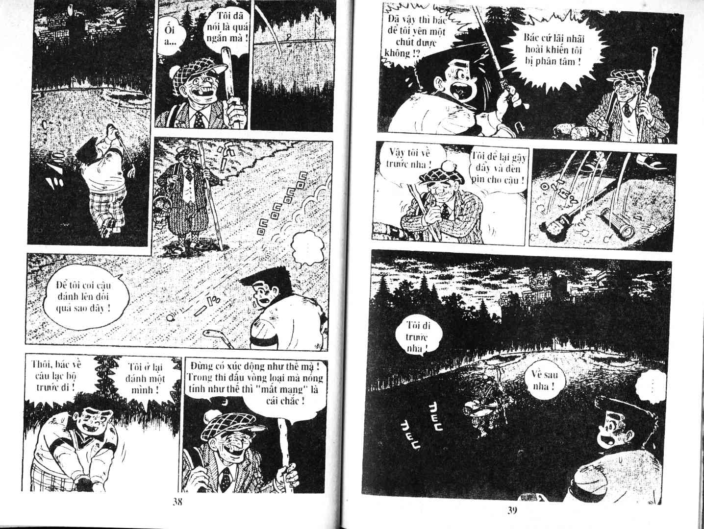 Ashita Tenki ni Naare chapter 50 trang 18