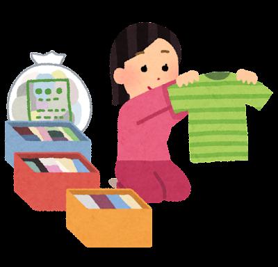 服の整理のイラスト(大人)