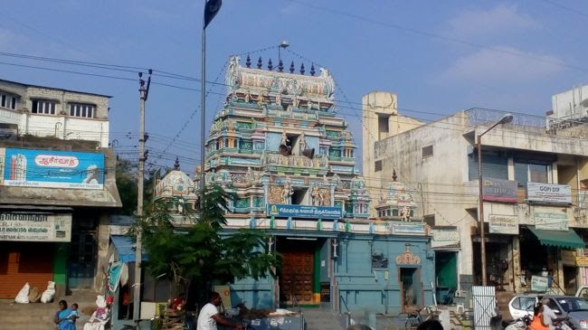 Sri Chitragupta Temple, Kanchipuram