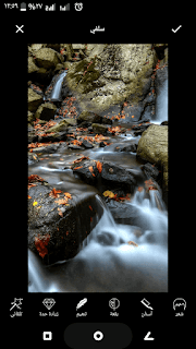 جعل الصور كأنها مصورة بكاميرا إحترافيه  - LightX