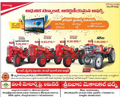 VAMSI MOTORS PVT LTD NALGONDA