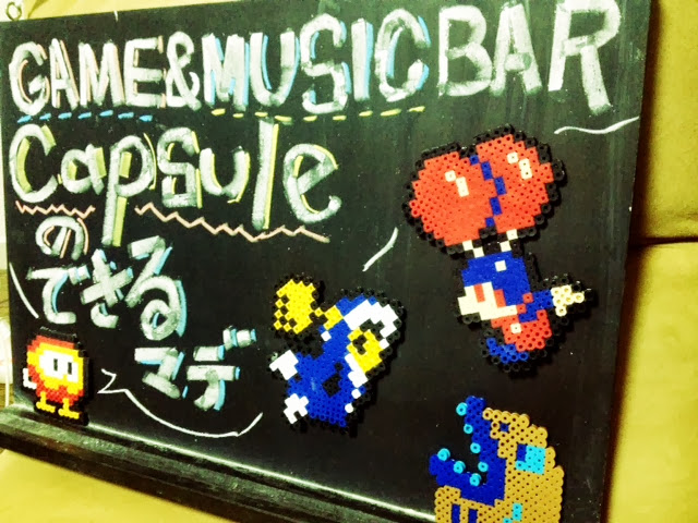 Game & Music Bar Capsuleのできるまで