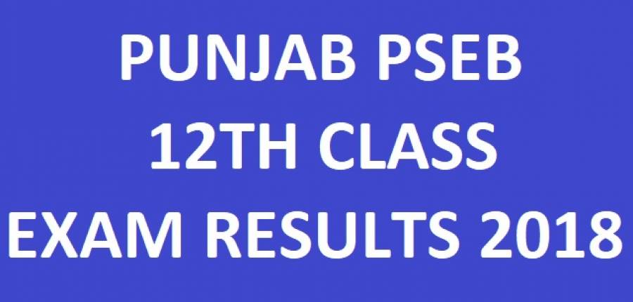 PSEB Class 12th Result