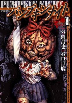 Bí Ngô Cuồng Sát - Pumpkin Night