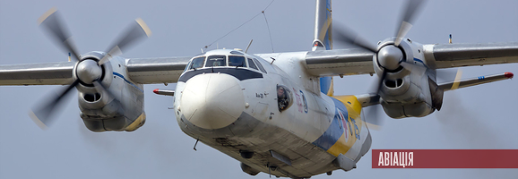 Антонов продовжить строк служби дев'ятьом літакам