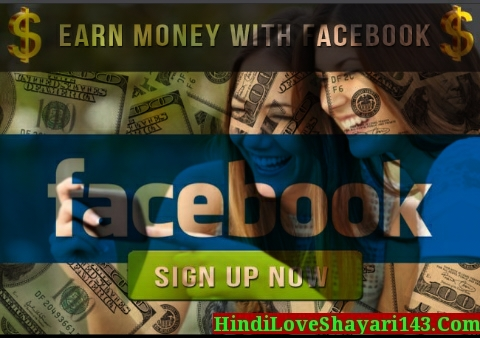 Make money with facebook, earn money with facebook