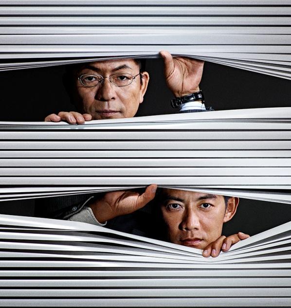 Sinopsis Aibou: Season 15 / 相棒 Season 15 (2016) - Serial TV Jepang