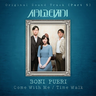 Lyric : Boni Pueri – Come With Me (OST. Chicago Typewriter)