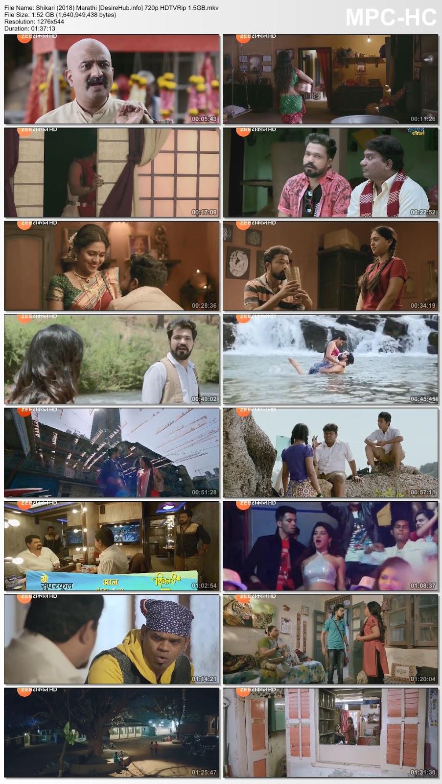 Shikari (2018) Marathi 720p HDTVRip 1.5GB Desirehub