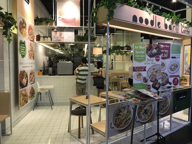 Noodle Bar by Tokyo Latte