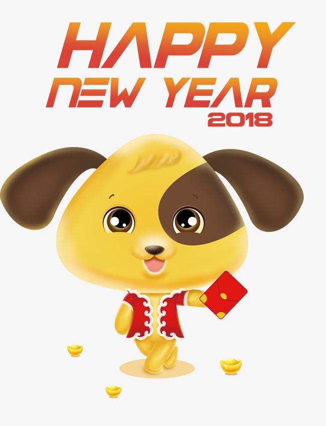 Happy chinese new year, dog! Free PSD