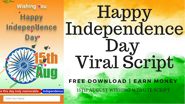 Happy Independence Day 2018 Whatsapp viral script   15th August 2018 wishing website script