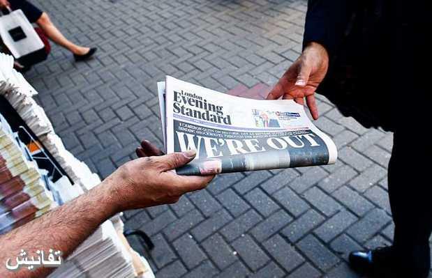 حملة بريطانية للصحف ضد قانون يقمع حرية الصحافه